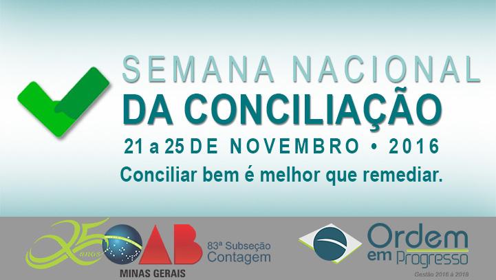 Semana Nacional da Conciliação 2016
