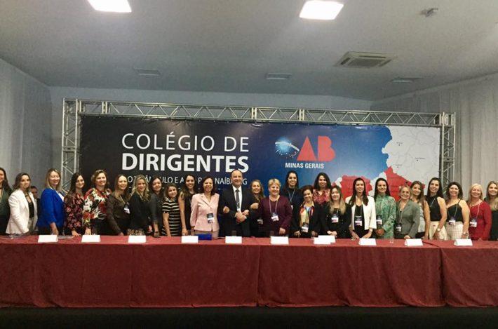 Colégio de Dirigentes da OAB/MG no Triângulo Mineiro e Alto Paranaíba