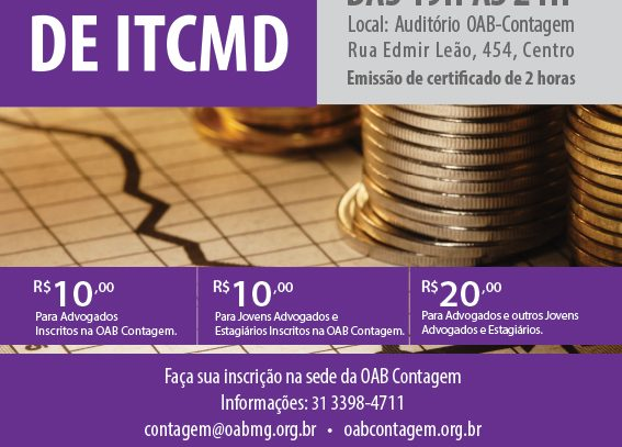 Workshop de ITCMD