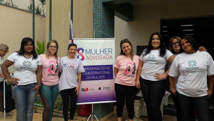 OAB Contagem promove eventos no Mês da Mulher