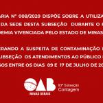 Portaria 008/2020 – Suspensão do Expediente na Sede da OAB Contagem