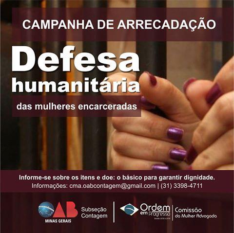 Defesa Humanitária dia 04/07/2016