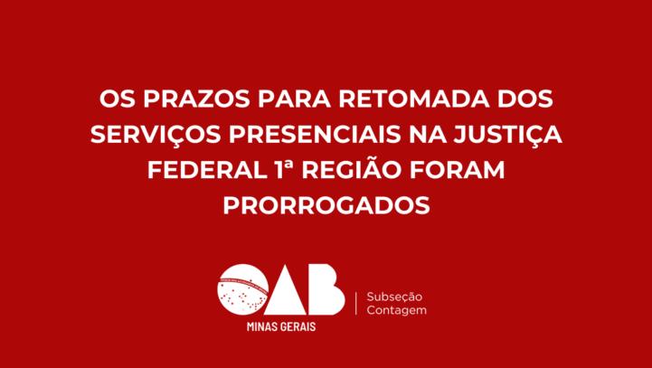 Prorrogação nos prazos para retomada dos serviços presenciais da Justiça Federal 1ª Região