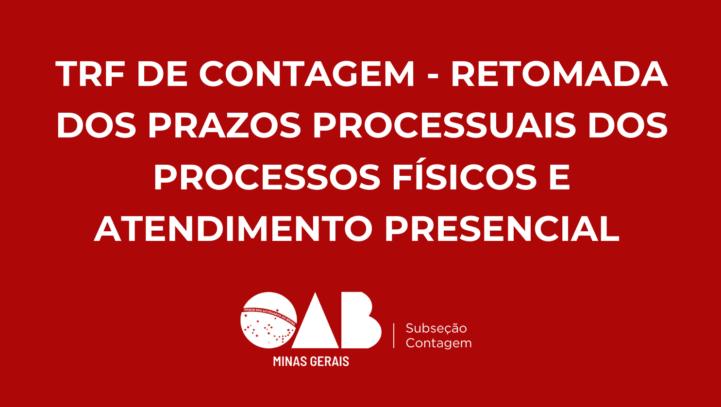 TRF de Contagem – Retomada dos Prazos Processuais dos Processos Físicos e Atendimento Presencial